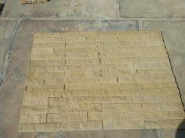 供应山东天然黄色砂岩文化石
