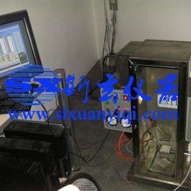 斯玄供应S8039X 建材燃烧烟密度测定仪
