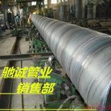 國標螺旋鋼管生產廠家