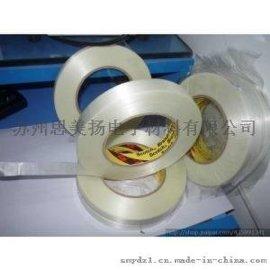 3M893纤维胶带 玻璃纤维胶带