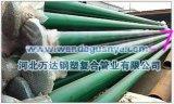 【萬達集團】納米環氧樹脂給排水內外塗無縫複合鋼管