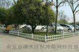 直销PVC围墙护栏|塑钢栅栏|PVC塑钢草坪护栏