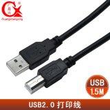 USB2.0数据线黑色 USB2.0高速方口打印机连接线