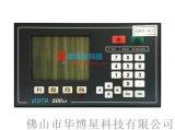 二手原装德国DTR-500dx染色机电脑温度控制器纺织印染设备
