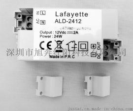 24V1.0ALED恒压电源