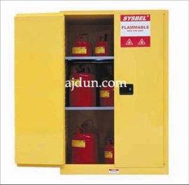 西斯贝尔FM认证防火柜 ,酸碱化学品柜, 防火防爆柜化学品安全柜