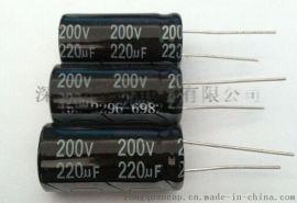 国产插件电解电容/DIP电解电容/直插铝电解电容器