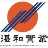 纺织品甲壳素抗菌防霉整理剂 上海湛和 SUNITEX CTS-680D