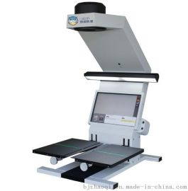 Iscan生产型非接触式案卷扫描系统
