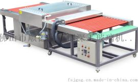 厂家供应JGX1200小型卧式玻璃清洗机 清洗烘干效果好