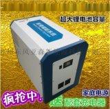 220v移動電源 大功率3000w兩用型攜帶型UPS/5/12V 220V