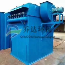 供应破碎机PPC32-4气箱脉冲除尘器 脉冲袋式除尘器