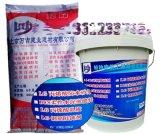 防水砂漿~防水砂漿價格