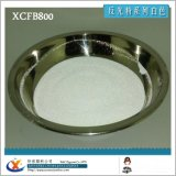 800目高折射率1.93高亮白色反光粉/玻璃微珠/反光材料