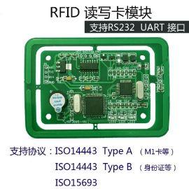 LMRF3060读写卡模块