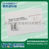 厂家低价批发罗德R&S CMW500手机测试卡
