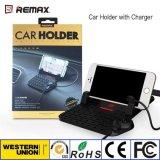 REMAX/睿量 车载手机支架 磁铁硅胶汽车充电底座 乐享 Car Holder 质保1年