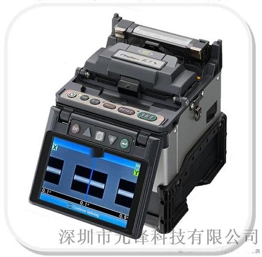 光纤熔接机 藤仓/Fujikura 61S/60S 藤仓高精度单芯光纤熔接机