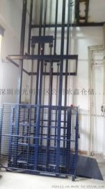 1吨-5米深圳导轨式升降机
