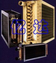空气换热器 翅片管散热器厂家