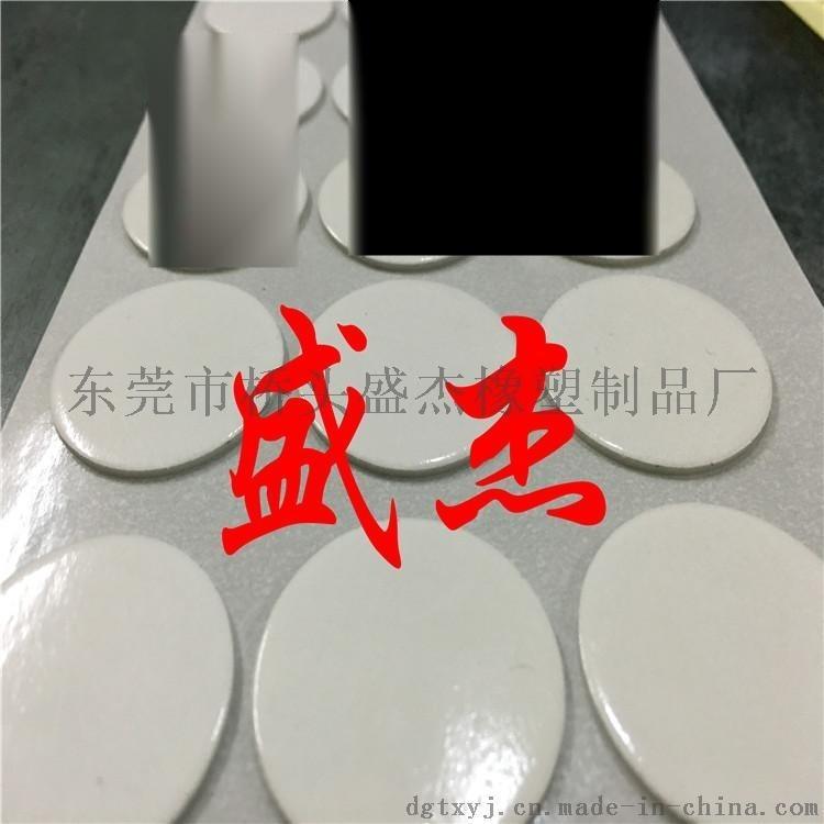 底座雙面膠貼 高粘自粘膠貼 強力膠粘貼 強力雙面膠