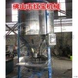 扬州不锈钢塑料颗粒搅拌机价格实惠