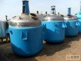二手5吨搪瓷反应釜低价出售
