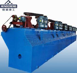 供应SF系列工业自吸式搅拌浮选机铜矿浮选机