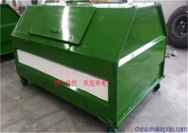 上海悦兴环卫垃圾箱可卸式垃圾箱大型垃圾箱市政拉臂式垃圾箱