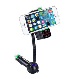 【专利产品】带显示电压电流FM车载手机支架车载充电器车载MP3