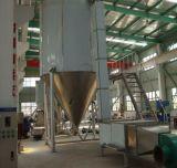 20kg/h甘草酸二甲盐喷塔式干燥机专用喷雾干燥设备