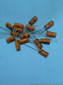 SL7mm高/低漏电插件电解电容.低阻抗直插电解电容
