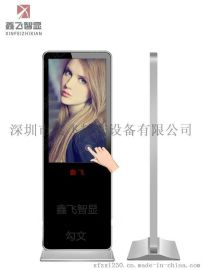 南京立式广告机32-84寸液晶广告机显示器高清落地式查询一体机智能电视播放器
