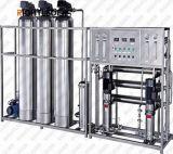 厂家热销医院用直饮水设备 医院用水直饮水处理系统