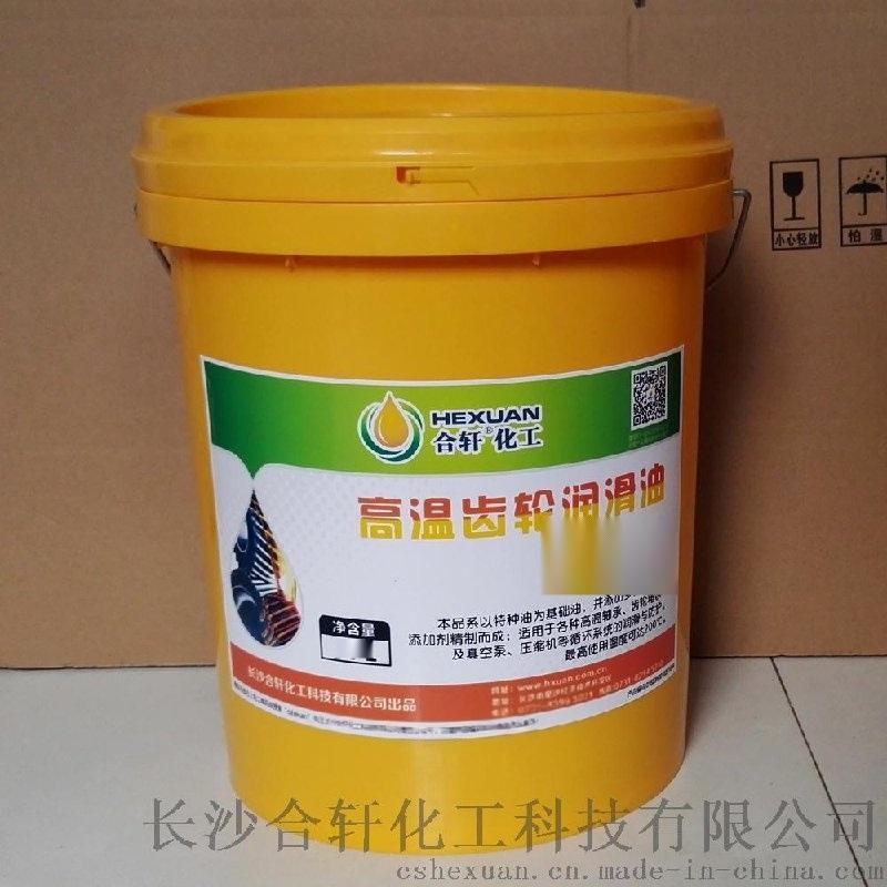 供應200度高溫齒輪油,齒輪油廠價直銷