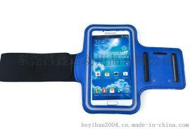 健身跑步手机臂包(有安全荧光带)