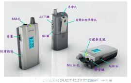 OKAYO无线导览系统WT-500R讲解器