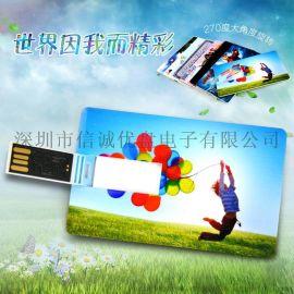 公司名片 商务礼品USB Car usb 个性化礼品u盘制造商 u盘工厂