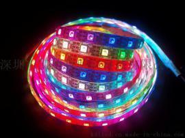 鑫长昊光电 厂家直销led5050灯条 5050RGB软灯条LED5050七彩软灯条