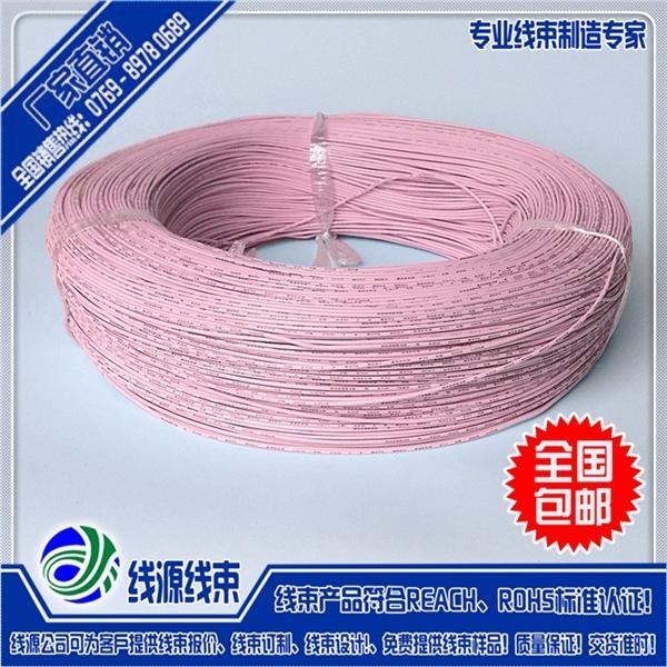 UL1569电子线 1569电子导线加工 广西电子线材生产厂家
