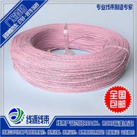 UL1569電子線 1569電子導線加工 廣西電子線材生產廠家