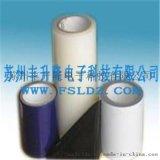 隔熱黑白保護膜 高粘黑白保護膜