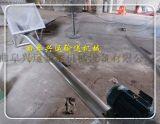 工業原料上料機,不鏽鋼219管徑送料機,大功率藥粉上料機