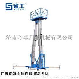 液压升降机,双柱铝合金升降机,电动液压升降机