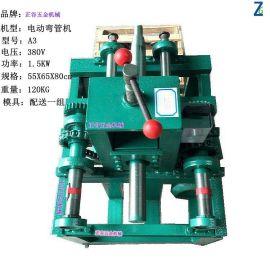 优质电机电动平  管机