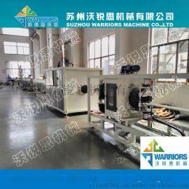 PEΦ50-160给水管材、饮用水管、燃气管生产线设备  PE管材设备生产厂家