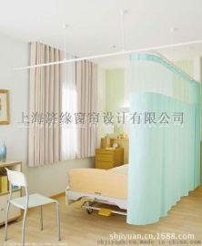 进口医用隔帘、医院  、病床隔帘布、防尘  制菌功能
