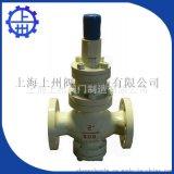 水利減壓閥、Y43H蒸汽減壓閥、YK43X氣體專用減壓閥廠家生產供應