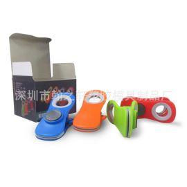 创意磁铁夹子 文具夹子 彩色塑料夹子 办公文具夹子 学习便利夹