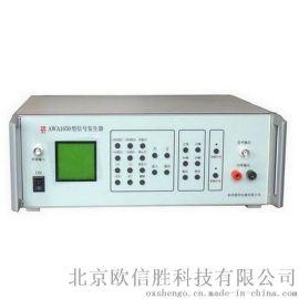 爱华AWA1650F型多用音频信号发生器